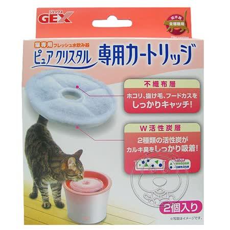 《GEX 》貓用淨水飲水器替換蕊 (2入)/盒共3盒