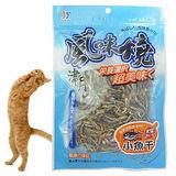 Jumbai《津月》風味燒 犬貓專用小魚干-80g*5包