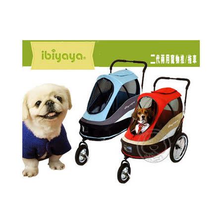 依比呀呀IBIYAY》二代兩用寵物推/拖車(送外出水壺)
