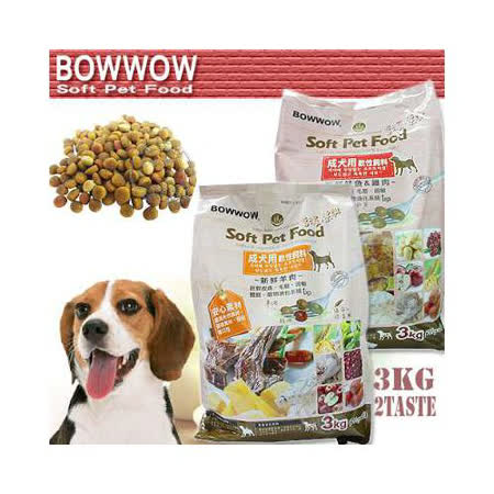 BOWWOW《成犬│幼犬用》新鮮軟性飼料3kg