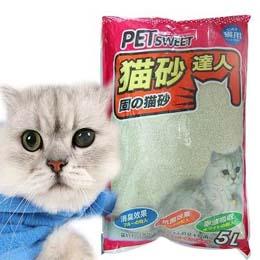 《PET SWEET》貓砂達人 細貓砂‧5L*4包