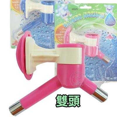 ~HER CHY~威力 H525 寵物雙邊飲水頭 ^(2種顏色^)
