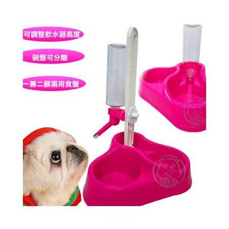 寵物專用636-H 飲飼《兩用可調式飲水架》
