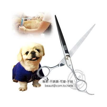 《美容師專用》蕙-寵物美容不銹鋼俐落剪刀