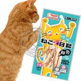 惜時《鮮魚口味》咪咪貓日記點心-15g*10包