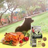 Pronature創鮮《幼犬/雞肉+蕃茄》PH系列飼料(6lb/2.72kg)