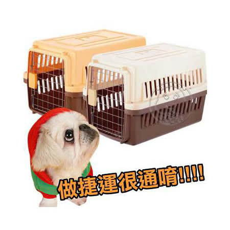 寵愛物語《寵物運輸籠》RU19 (搭乘高鐵也通唷)