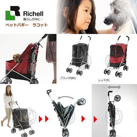 Richell《多功能上開式》寵物用手推車附防蚊網