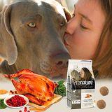 Pronature創鮮《成犬/火雞+蔓越莓》PH系列飼料(6lb/2.72kg)