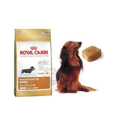 法國皇家PRDJ30《臘腸幼犬》飼料-1.5kg