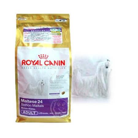 法國皇家PRM24《馬爾濟斯成犬》飼料-1.5kg