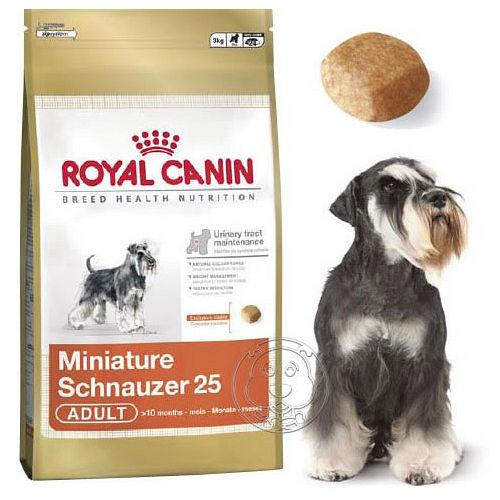 法國皇家PRSC25~雪納瑞犬~飼料~3kg