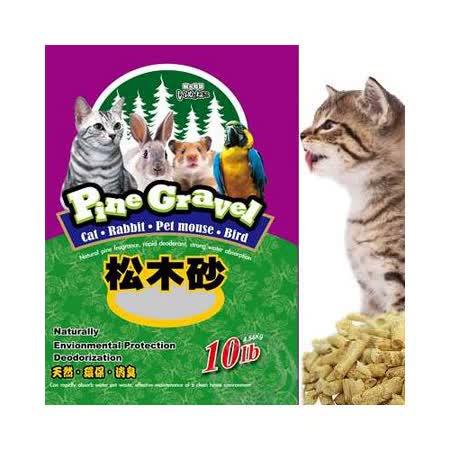 寵物物語》松木砂 10lb (4.54kg)*2包