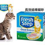 美國FRESH STEP》森林浴長效結塊貓砂9.07KG