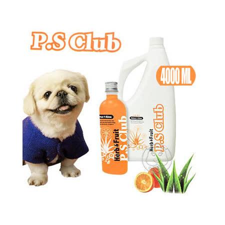 《P.S Club》草本果漾 短毛專用洗毛精 (柑橘+蘆薈)4000ml