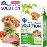 耐吉斯《幼犬/火雞肉+田園蔬果》飼料-3kg