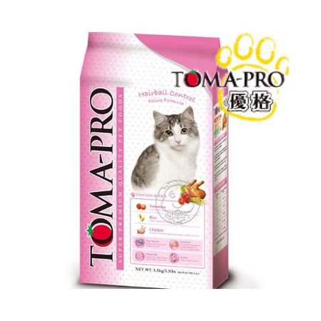 優格OPTIMA《成幼貓/化毛》食譜-1.5kg
