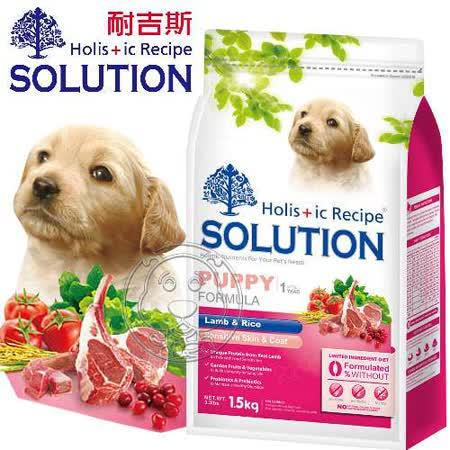 耐吉斯《幼犬/羊肉+米》飼料-15kg