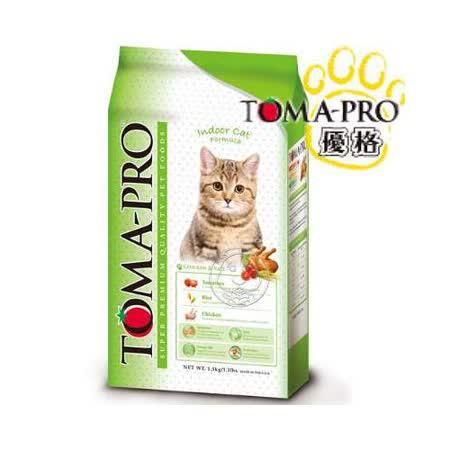 優格OPTIMA《室內貓/低活動量配方》食譜-1.5kg