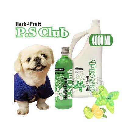 《P.S Club》草本果漾 白毛潔淨專用洗毛精 (檸檬+薄荷葉)4000ML