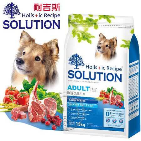 耐吉斯《小型成犬/羊肉+田園蔬果》飼料-15kg(小顆粒)