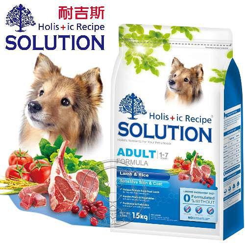 耐吉斯~小型成犬羊肉 田園蔬果~飼料~1.5kg^(小顆粒^)