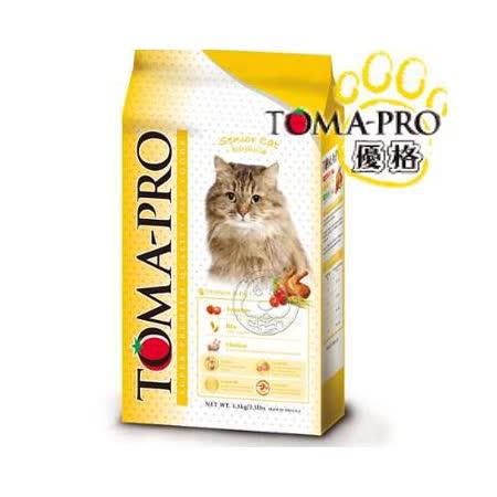 優格OPTIMA《高齡貓_高纖活力配方》食譜-1.5kg