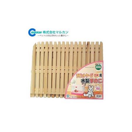 日本品牌MARUKAN》MR-303 兔籠專用原木製踏板(DX籠適用)