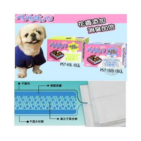 日系《寵物甜心》犬貓用抗菌尿墊