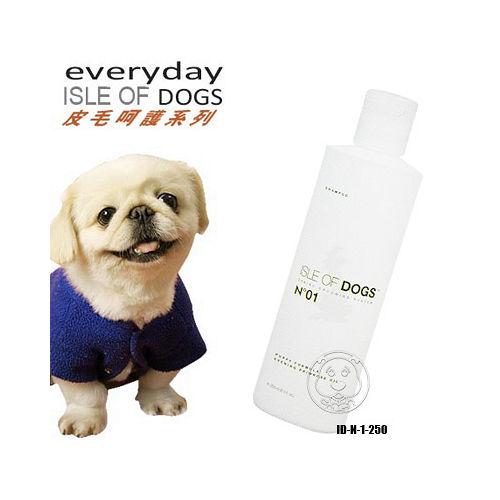 ISLE OF DOGS~愛犬島 天然月見草幼犬專屬香波 ^(250ml^)