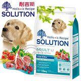 耐吉斯《大型成犬/羊肉+田園蔬果》飼料-7.5kg (大顆粒)