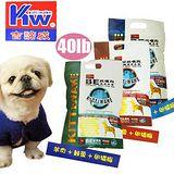 台灣《吉諦威》BE挑嘴狗犬用精緻乾糧40磅 (3種口味)