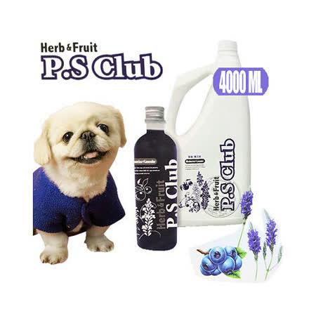 《P.S Club》草本果漾 中長毛專用洗毛精 (藍莓+薰衣草)4000ml