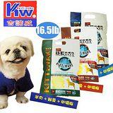 台灣《吉諦威》BE挑嘴狗 犬用精緻乾糧16.5磅(3種口味)