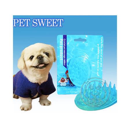 寵物甜心PET SWEET》乳膠按摩橢圓洗澡刷(PPVC-149A)