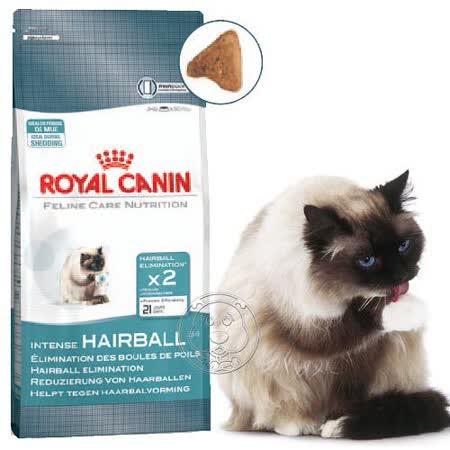 法國皇家IH34《室內貓加強化毛》飼料-2kg