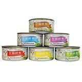 皇貓經典《鮪魚特級貓罐》系列-170g*72罐