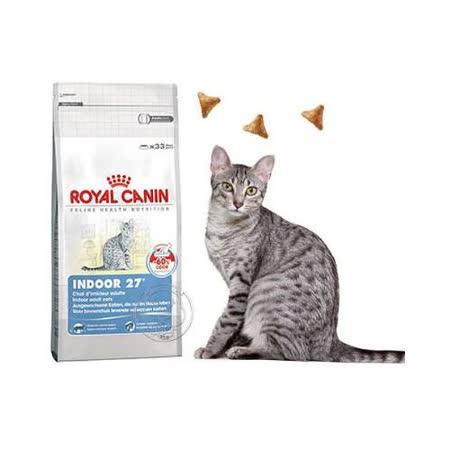 法國皇家IN27《室內貓》飼料-4kg