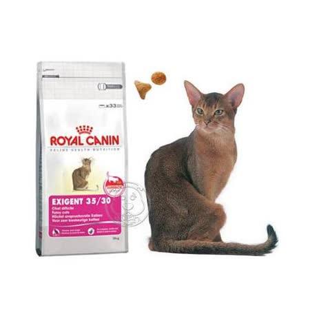 法國皇家E35《極度挑嘴貓專用》飼料-2kg