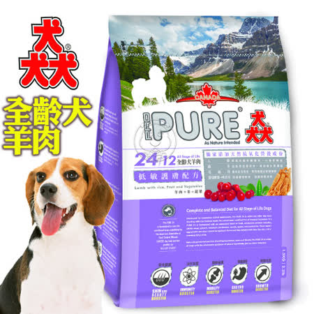猋Pure24《成犬羊肉/敏感肌膚配方》飼料-3kg