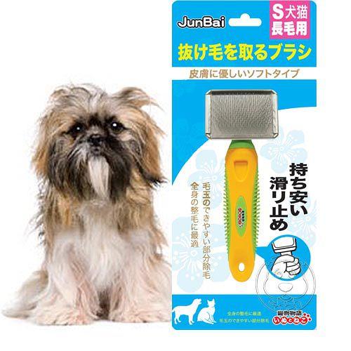 《寵物物語》寵物美容專業針梳-S