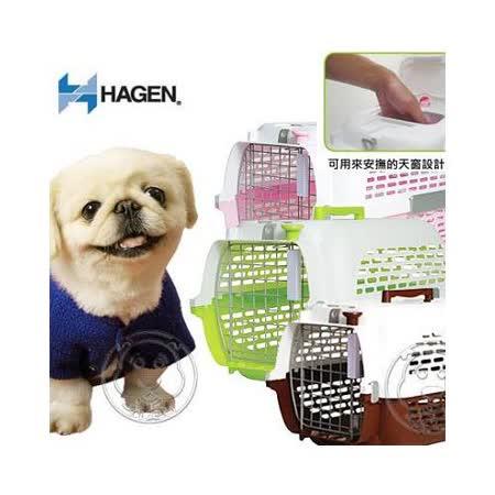 赫根HAGEN 》有天窗愛旅行狗提籃系列 (M) 4款顏色