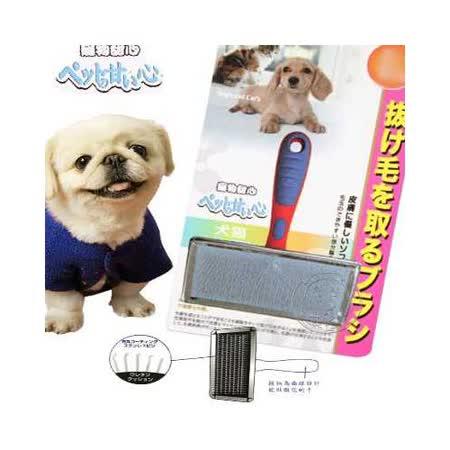 寵物甜心PET SWEET》吉利膠柄無珠針梳‧L(PPVC-109L)