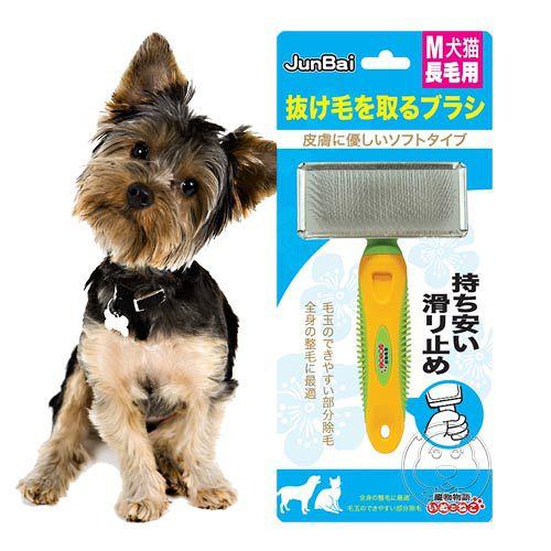《寵物物語》寵物美容專業針梳-M