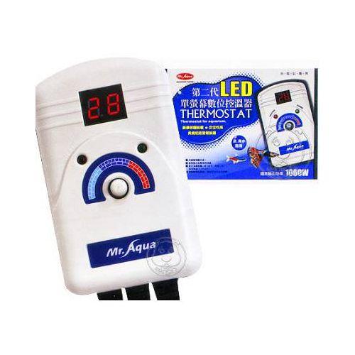 ~Mr.Aqua~THE ERMOSTAT 第 LED 單螢幕 控溫器