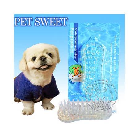 寵物甜心PET SWEET》乳膠按摩透明洗澡刷‧B(PPVC-149B)