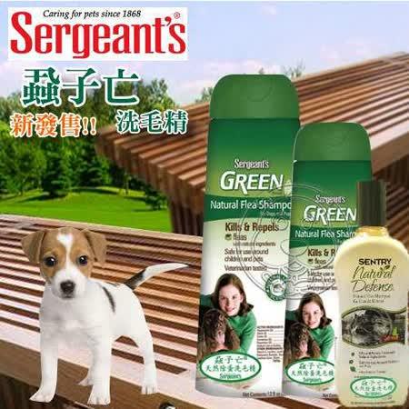 Sergeant's《莎金氏蝨子亡除蚤》貓狗洗毛精 354ml/瓶