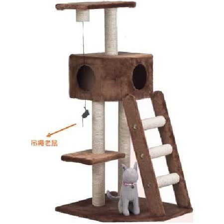 讓貓咪上下運動☆貓跳台樓梯遊戲屋R218 (附樓梯)