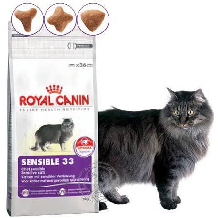 法國皇家S33《挑嘴/腸胃敏感成貓》飼料-2kg