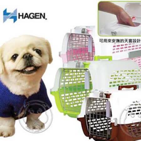赫根HAGEN 》有天窗愛旅行狗提籃 (S) 3款顏色